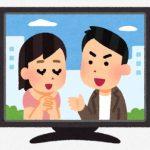 「今日から俺は」沖縄放送は?動画の無料視聴方法!