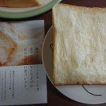 銀座に志かわ(沖縄)食パンの場所と値段と味の感想!駐車場は?